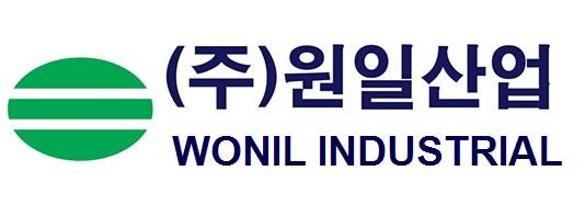 Logo van wonil