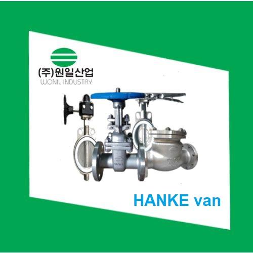 Van Wonil - Korea